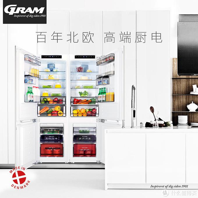 新兴家电之冰箱篇,新款嵌入式冰箱、智能互联冰箱是大势所趋还是过眼云烟