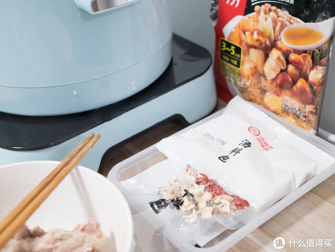 不吃火锅怎么算过冬?臻米升降火锅,才是吃火锅的正确方式