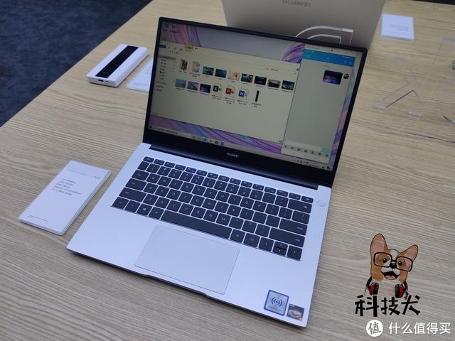 余承东:华为MatePad全面屏成本很高 真的不是为了赚钱