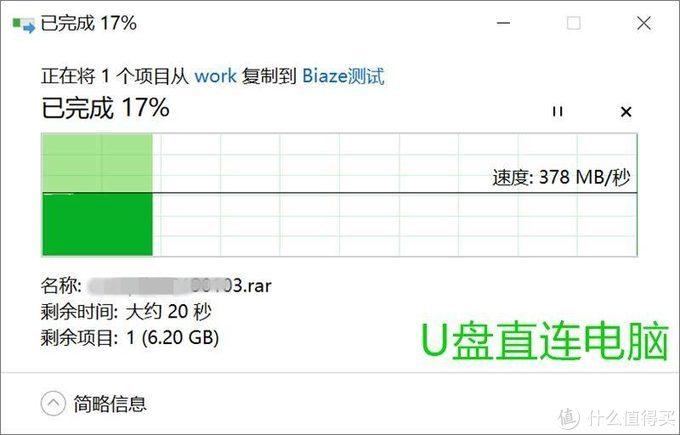 穷人轻薄本外设选择之毕亚兹USB3.0千兆网卡USB扩展坞实测