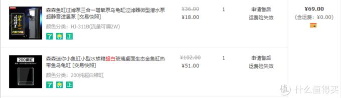 50元搞定,如果走闲鱼还可以更便宜