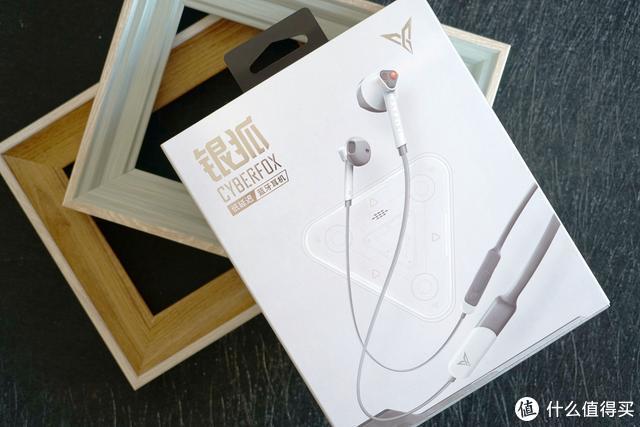 飞智银狐低延迟蓝牙耳机:大声场低延迟高续航只卖399,你会买吗