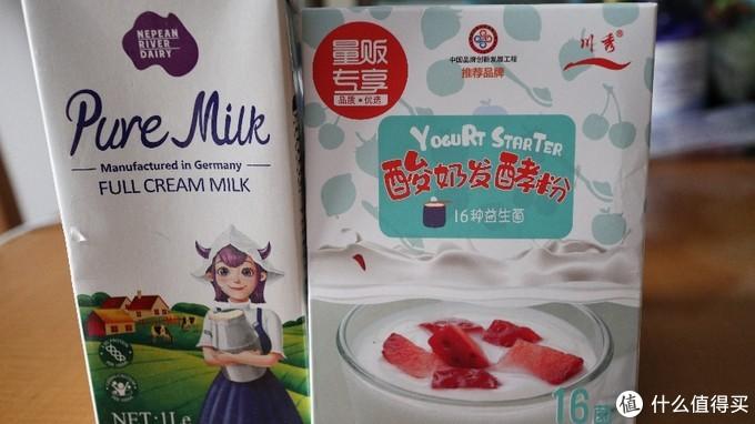 最好选择全脂牛奶