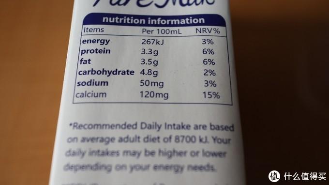 脂肪含量3.5%