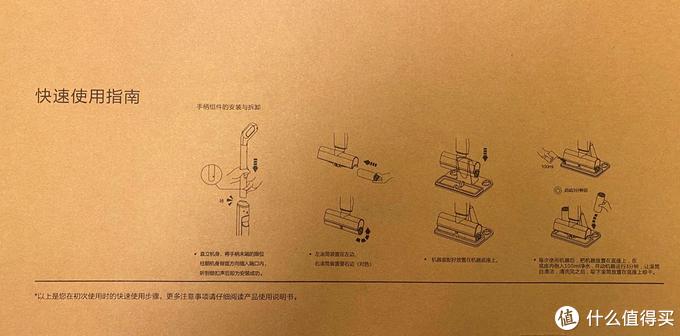 在家溜拖把是一种什么体验?洒哇地咔微湿电动拖把使用体会