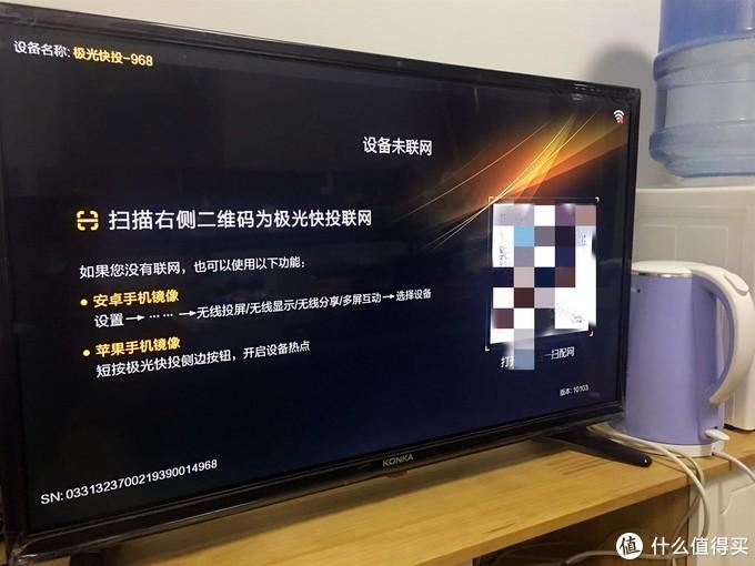 别让你家电视成摆设,腾讯极光快投2高清无线同屏器开箱评测