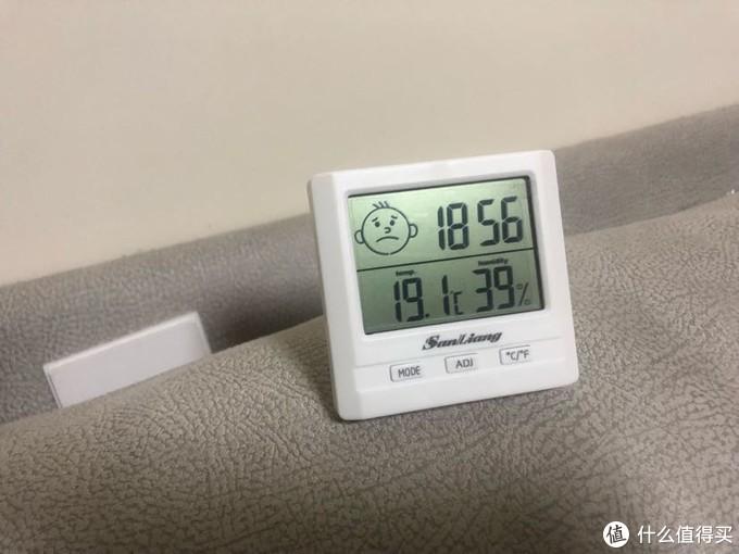 家里地暖不给力降温了,很无奈。39的湿度,未开加湿器。