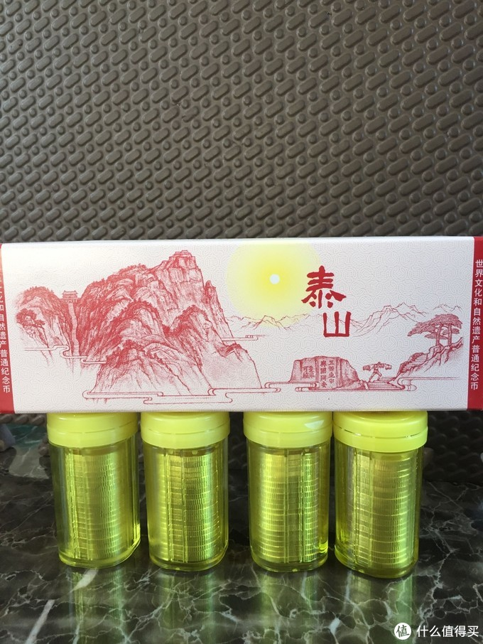 双十一好货之六:五岳独尊泰山纪念币赏析