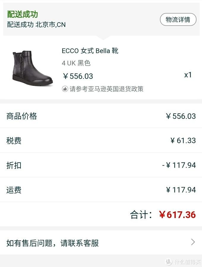 2019黑五抢先购 ECCO 突破系列 Exostrike Mid Dyneema