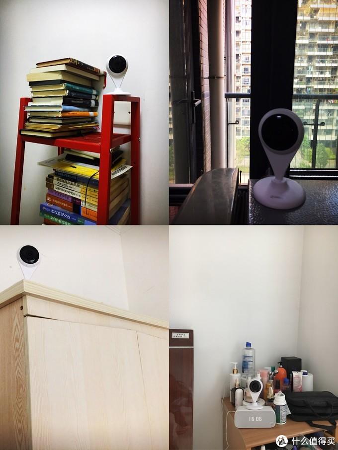 家里有老人小孩,要怎么选购智能摄像机?