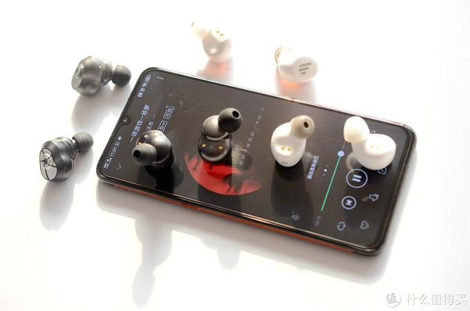 真无线耳机大比拼还有购买建议?200-1000元4件对比给你看