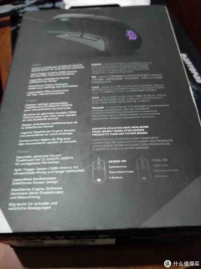 5色灯光书中舞,峡谷之巅....赛睿Sensei310有线游戏鼠标开箱以及评测