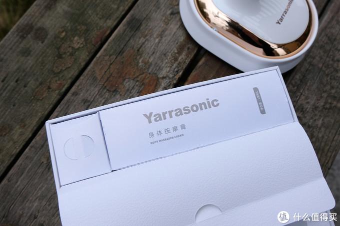 既健康又美丽,Yarrasonic射频塑形美体仪
