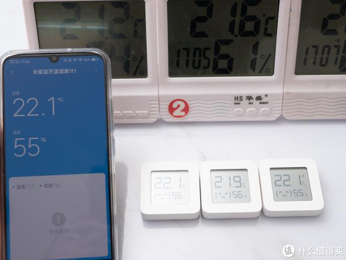49元三个米家蓝牙温湿度计2,用起来感受如何?