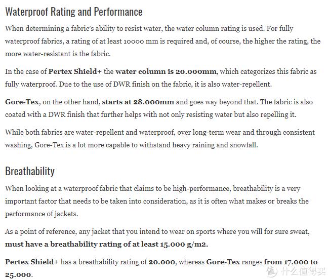 Pertex Shield+和Gore-Tex防水透气性的一个对比