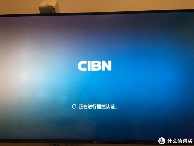 CIBN的播控认证,并不在广告时间进行