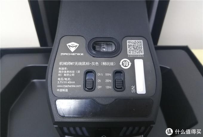 机械师M7无线鼠标 使用教程,怎么使用?