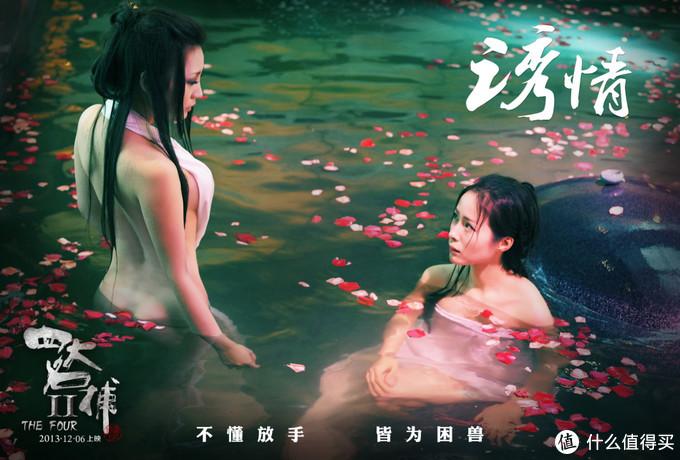 尘世如潮人如水,只叹江湖几人回-香港武打电影之小说改编篇
