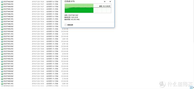 真usb3.0读写的8.8的绿巨能usb3.0 SD卡 micro sd TF卡读卡器