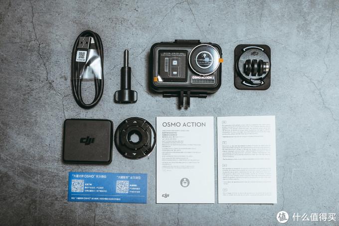迟到的双十一晒单:DJI 大疆 Osmo Action 灵眸运动相机