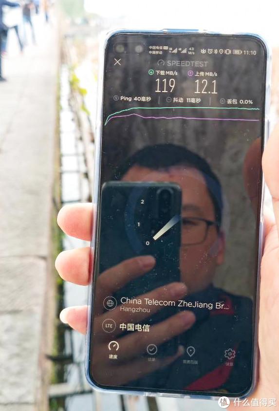 """带着荣耀V30PRO走上杭州街头,是不是真5G""""标杆""""一测就知道"""