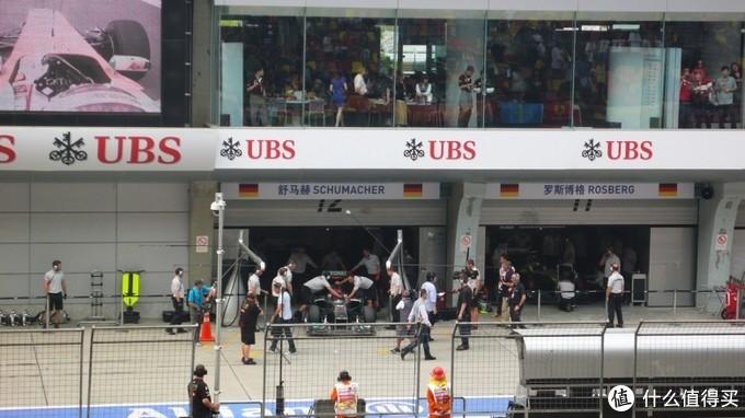 从张大妈卡丁车比赛,忆当年F1观赛
