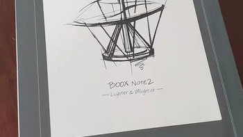 BOOX NOTE2评测文石BOOX NOTE2怎么样(屏幕)