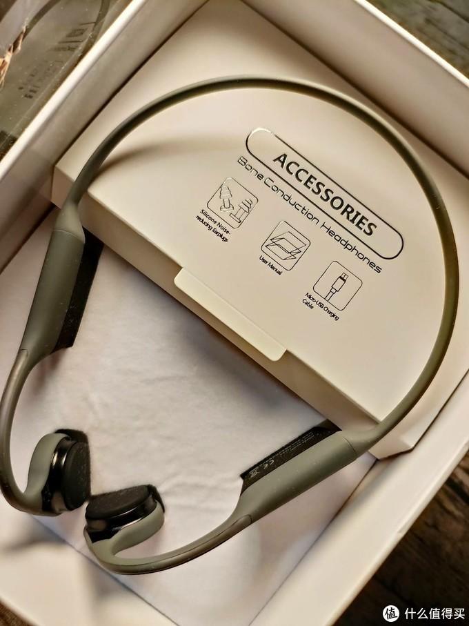 体验时尚新科技,南卡骨传导运动耳机