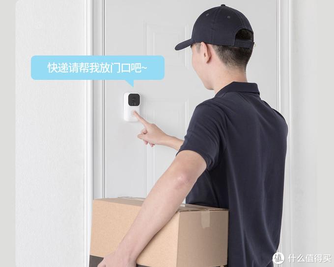 小米生态链叮零智能视频门铃S增强版,家庭门卫守护新升级