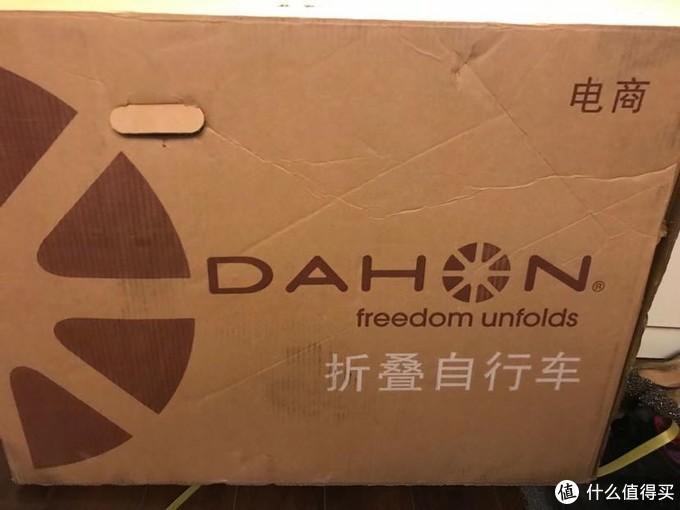 双十一零点第一单—798元抢到DAHON大行YUKI 16寸折叠自行车