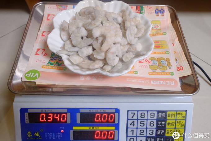 京东生鲜购买记录(十四):132元购买的生鲜超值吗