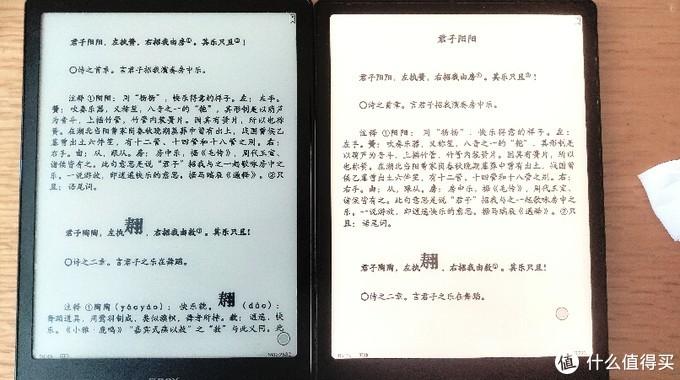 续航增长、背光阅读,BOOX note 2使用感受(比较boox note)