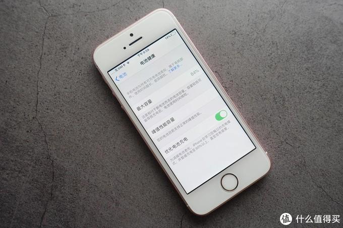 给iPhone SE换电池,小钢炮重获新生