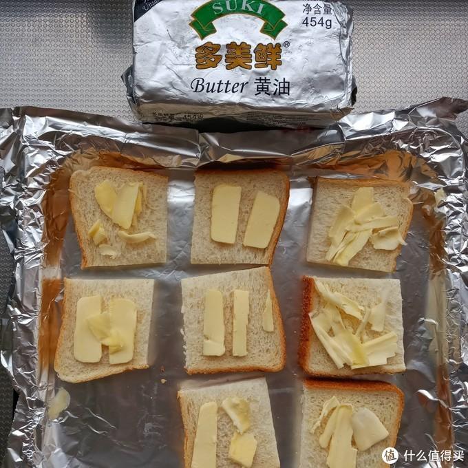 零失误快手面包片早餐