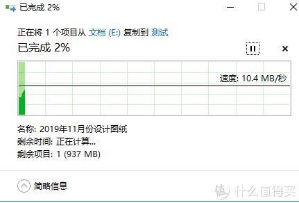 无损传输,设计狗的福音——毕亚兹USB3.0数据延长线开箱体验