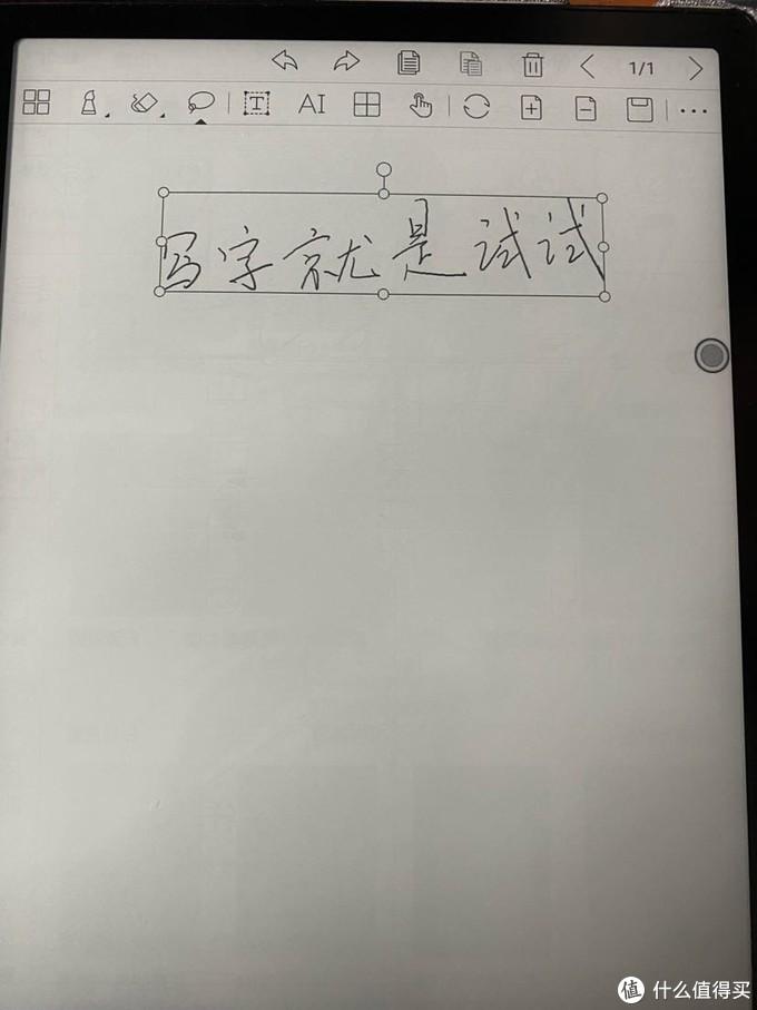 BOOX note2 非全面评测和一点想法