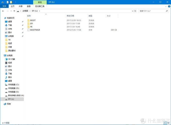9.9包邮的Win7+Win10双系统U盘是什么玩意?