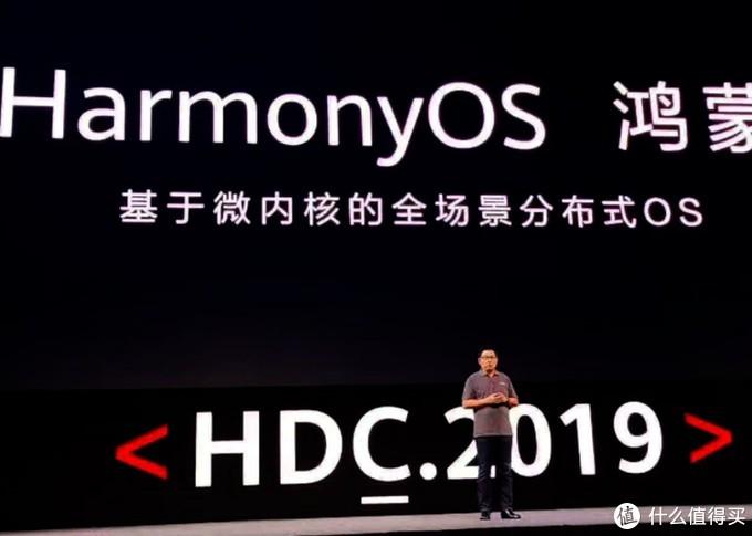 华为将推出鸿蒙系统,近期手机更新已开始鸿蒙化,增加方舟编译器