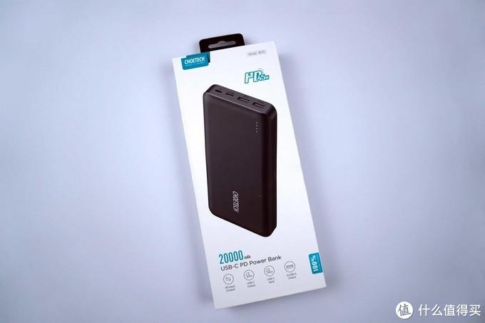 可以给电脑充电的充电宝——CHOETECH充电宝开箱体验