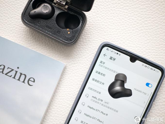 真无线耳机怎么选?魔浪新品,双动铁、双唛降噪是最佳选择
