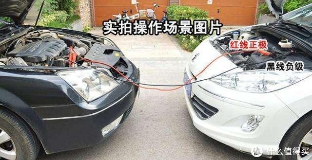 70迈汽车应急启动电源开箱及使用体验