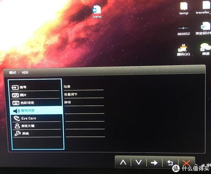 影音娱乐显示器BenQEW2780初体验