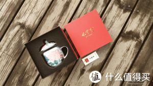 国风之美,红官窑国瓷贵妃杯开箱!