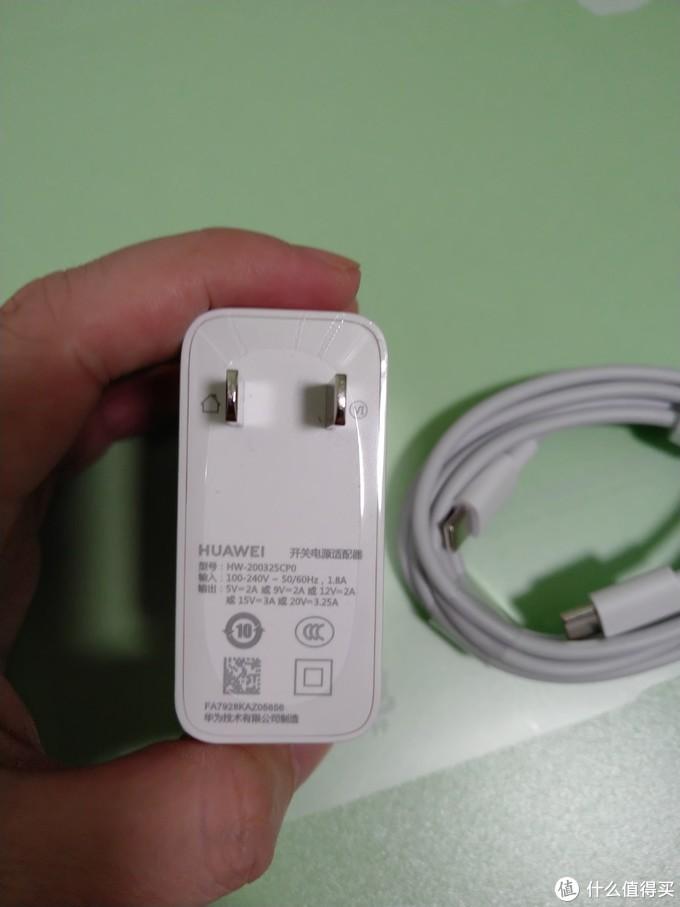 兼容10W、18W、24W、45W,只要插头是type-c都可插