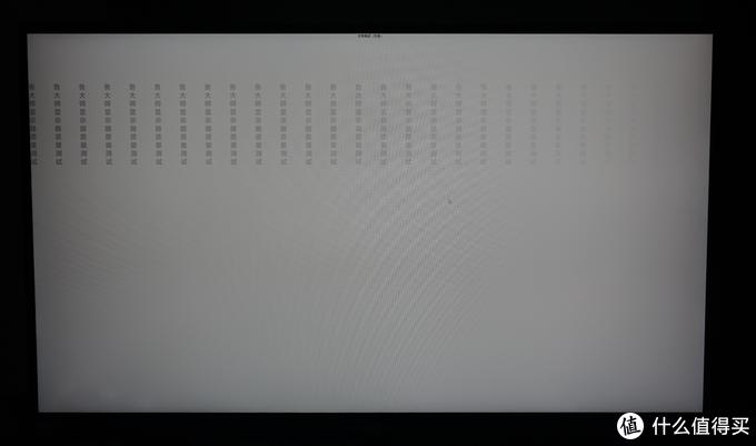 KOIOS K2718UD轻体验:909元的27寸4K显示器表现究竟如何?