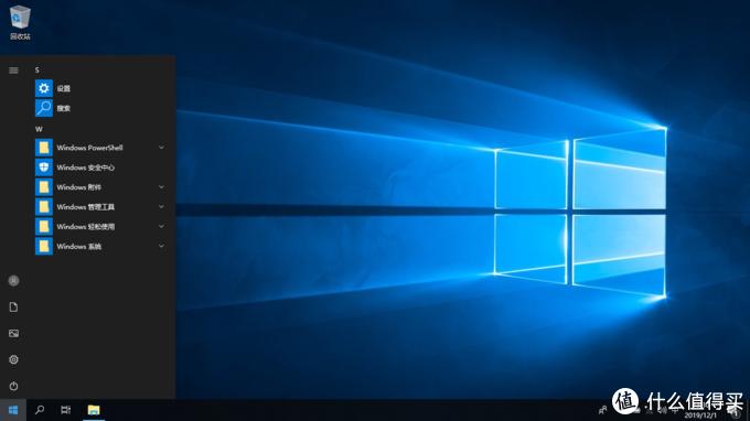 化腐朽为神奇!秒开机焕新生!笔记本电脑装机优化全图文攻略