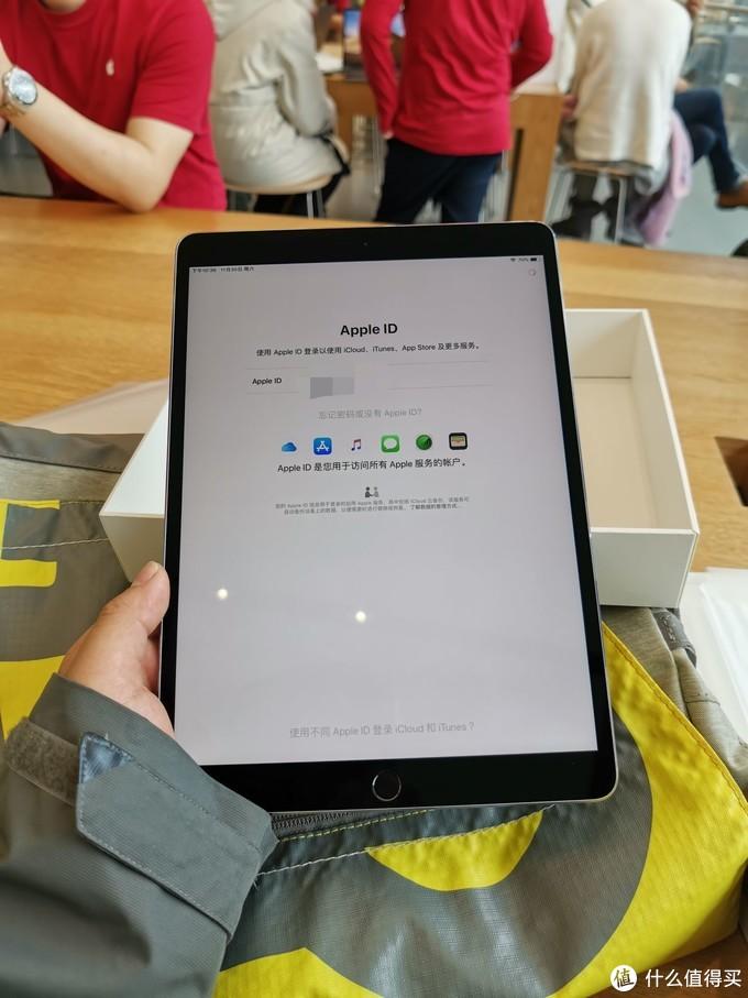 天才吧iPad Pro 10.5换新记(我的第一篇张大妈写作)