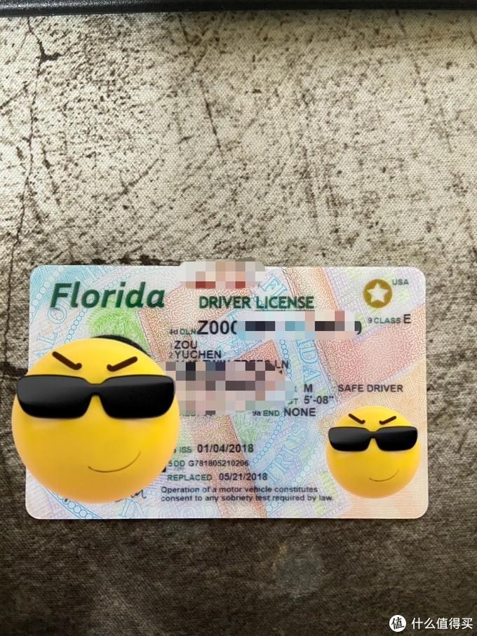 老司机许可证
