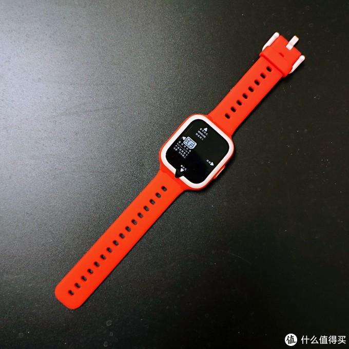 米兔儿童电话手表2S:好看又好用的儿童安全卫士