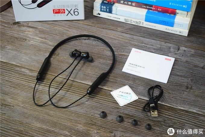 双主动降噪设计,杜绝喧闹静享音乐:击音X6户外降噪耳机体验!